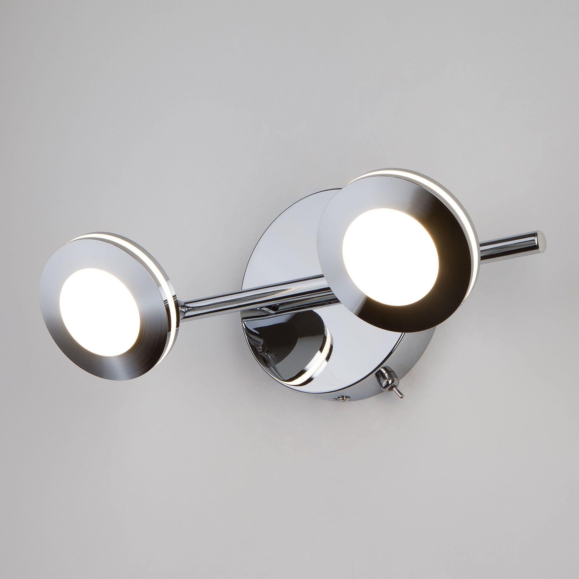 Светодиодный настенный светильник с поворотными плафонами 20002/2 хром