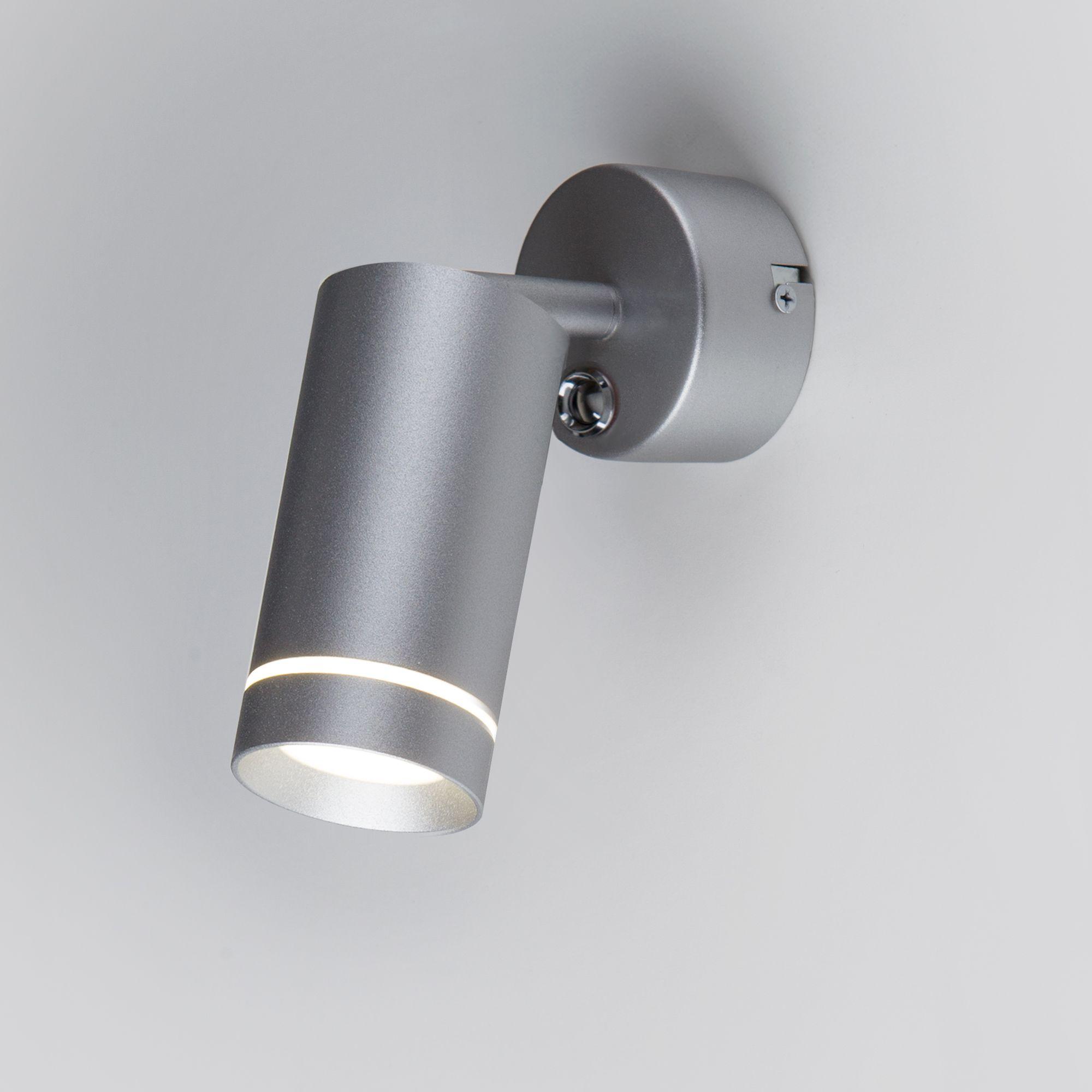 Настенный светодиодный светильник с поворотным плафоном Glory SW LED серебро (MRL LED 1005)