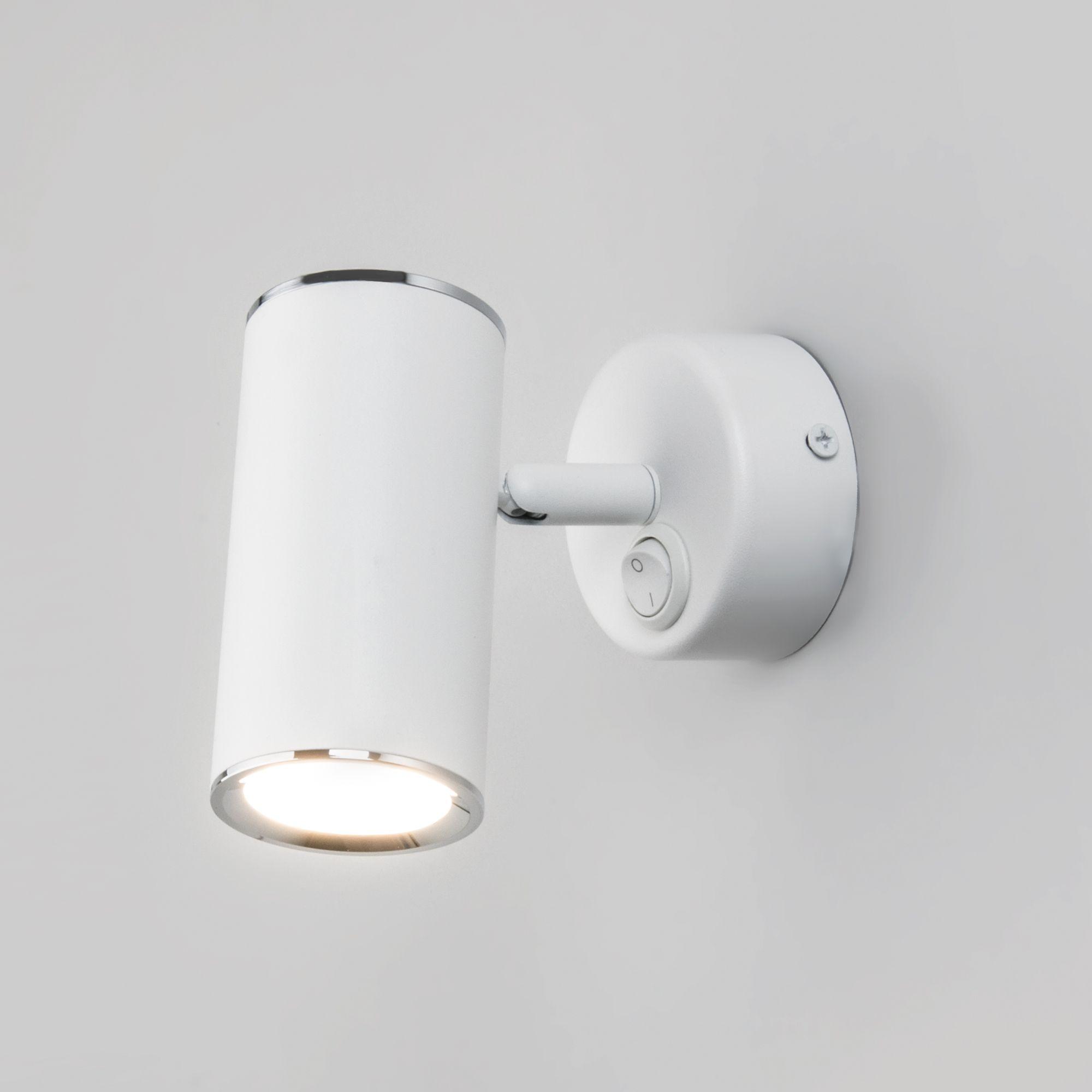 Настенный светодиодный светильник с поворотным плафоном Rutero GU10 SW белый (MRL 1003)