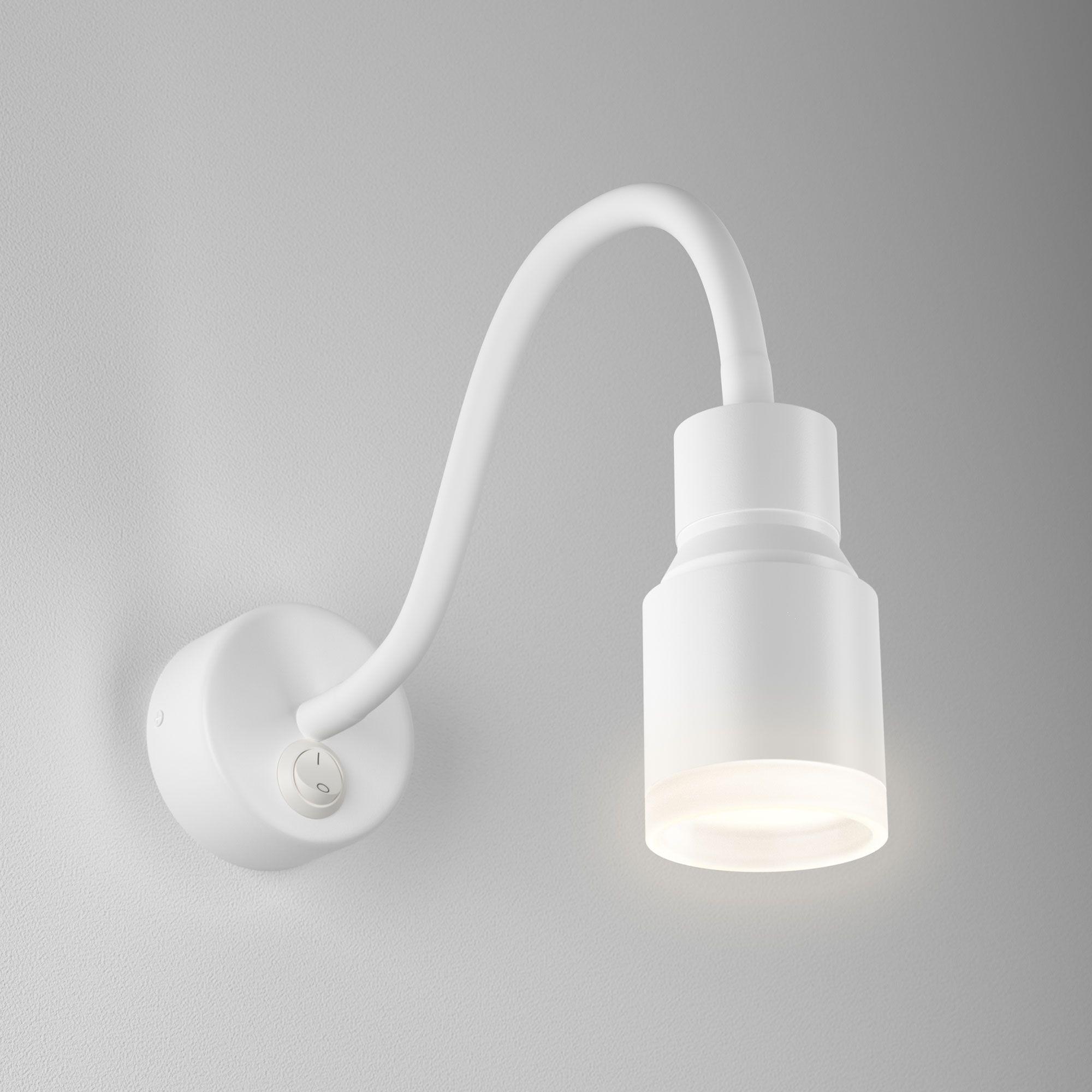 Настенный светодиодный светильник с поворотным плафоном Molly LED белый (MRL LED 1015)