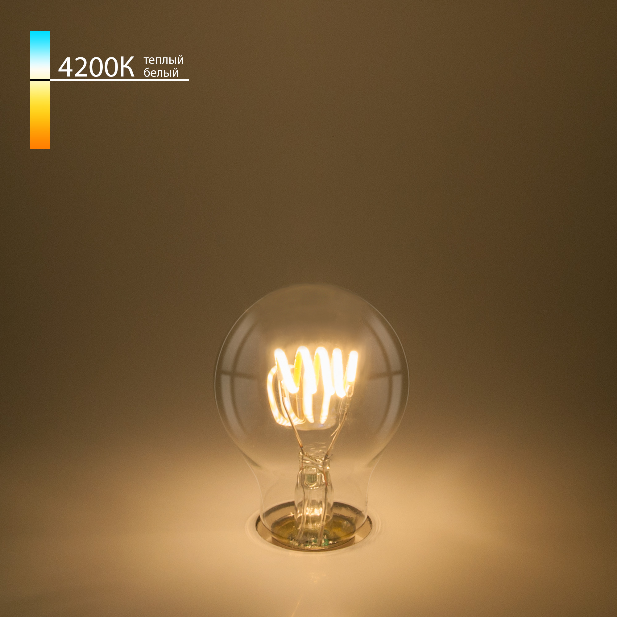 Филаментная лампа Classic FD 6W 4200K E27