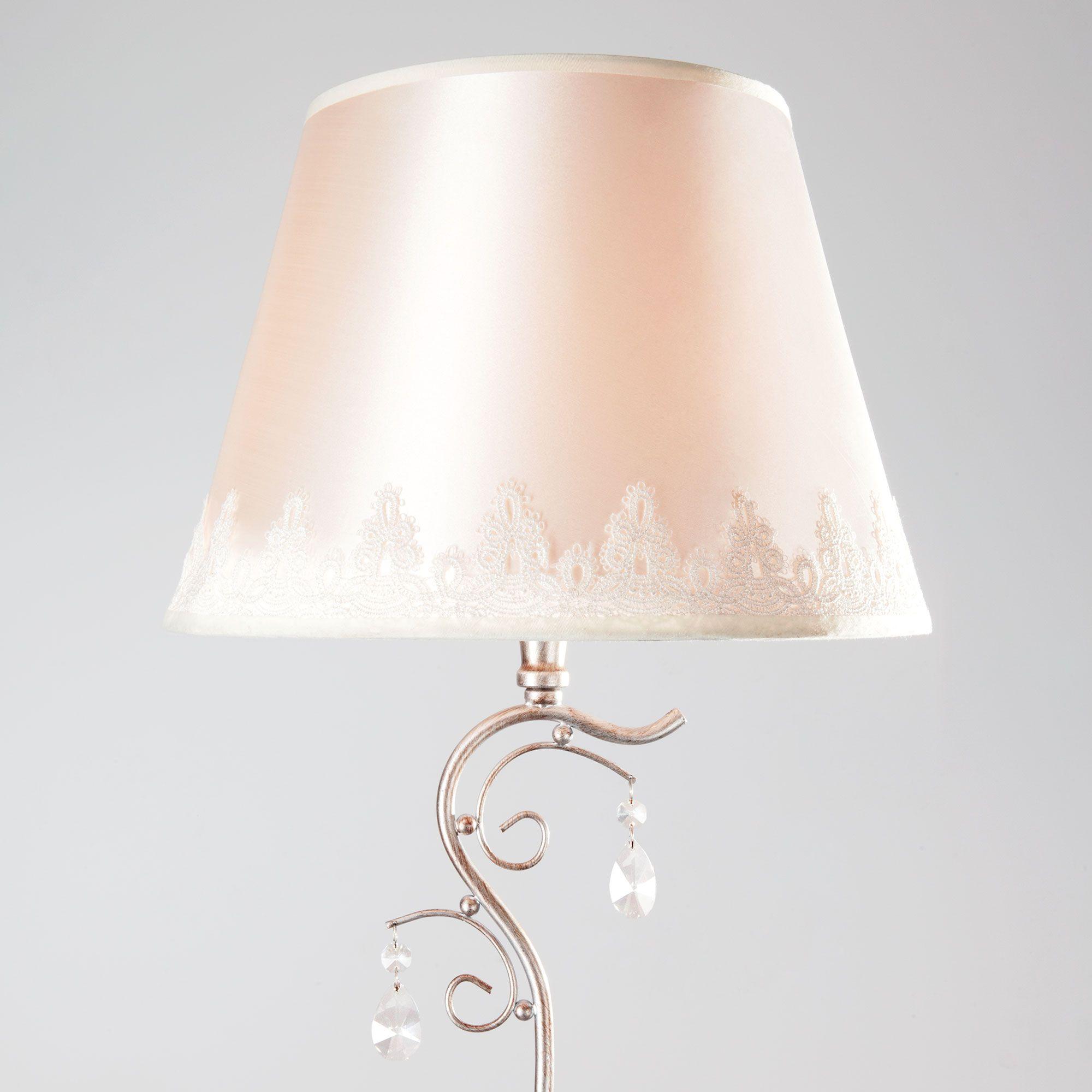 Потолочный светильник Maytoni Lamar H301-04-G купить в СПб