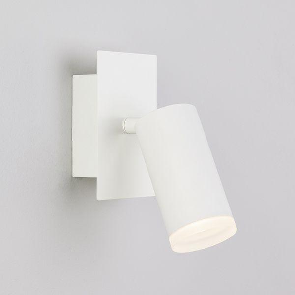 Светодиодный настенный светильник с поворотным плафоном 20067/1 белый