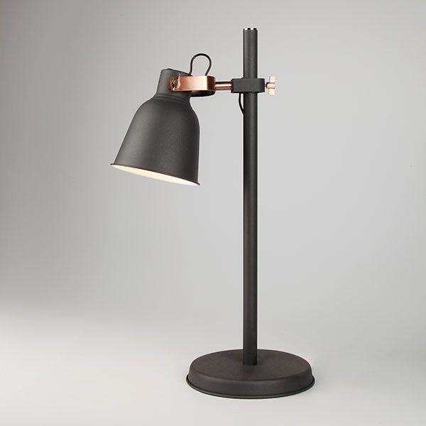 Настольная лампа 01031/1 черный