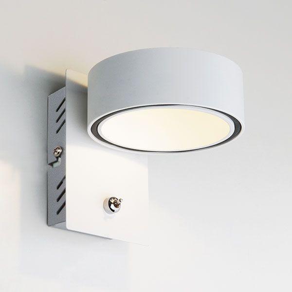 Светодиодный настенный светильник с поворотными плафонами 20068/1 LED белый