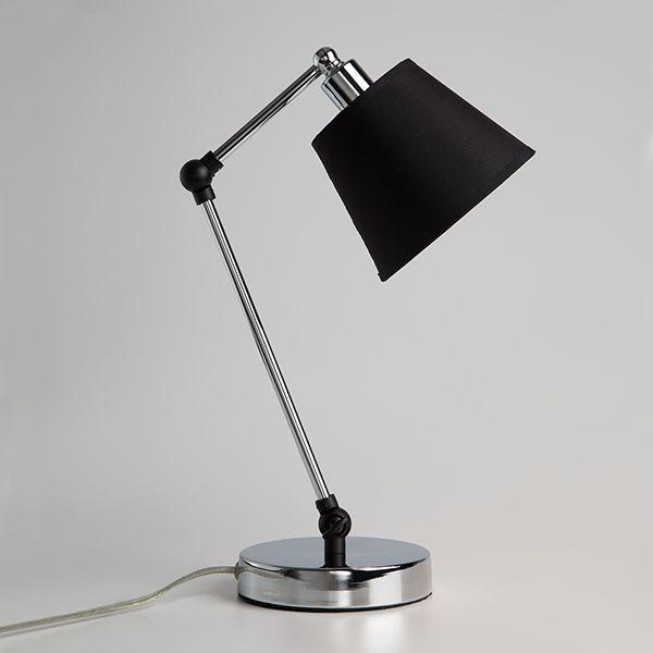 Настольная лампа в стиле лофт 01015/1 хром