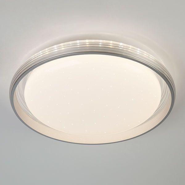 Светодиодный потолочный светильник 40016/1 LED серебряный